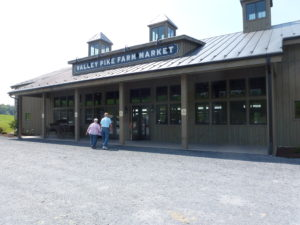 Front Facade of Valley Pike Farm Market